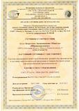 ГОСТ Р 51814.1 - 2004