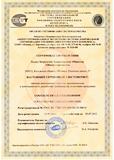 ГОСТ Р ИСО 9001 - 2008