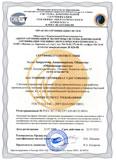 ГОСТ 12.0.230 - 2007