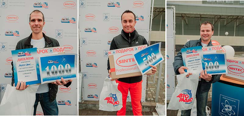 "1,000 Liters of Gasoline from Obninskorgsintez Were Competed for in the ""Formula Avtoradio Obninsk"" Promotion!"